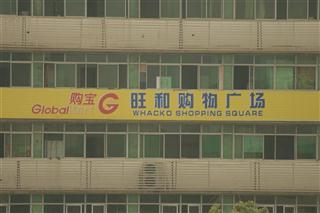 Chinglish mayhem